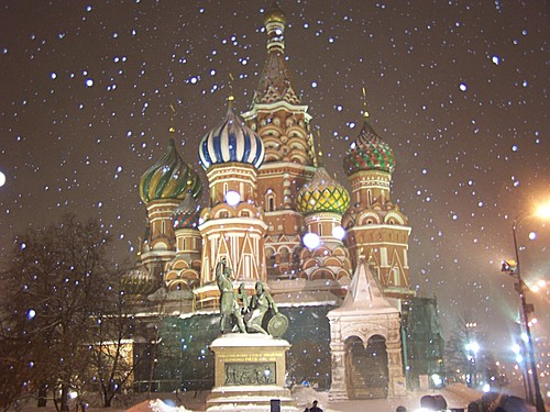 Эхо Москвы последние новости